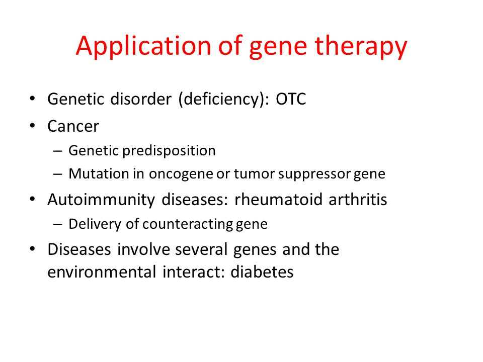 application of gene therapy pdf