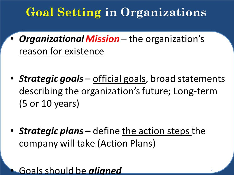 organization's goals The check in provides an opportunity to identify development needs, as well as adjust goals that are no longer smart or aligned with organizational goals but it also drives up accountability by reminding every employee that someone cares about their work and is monitoring their progress.