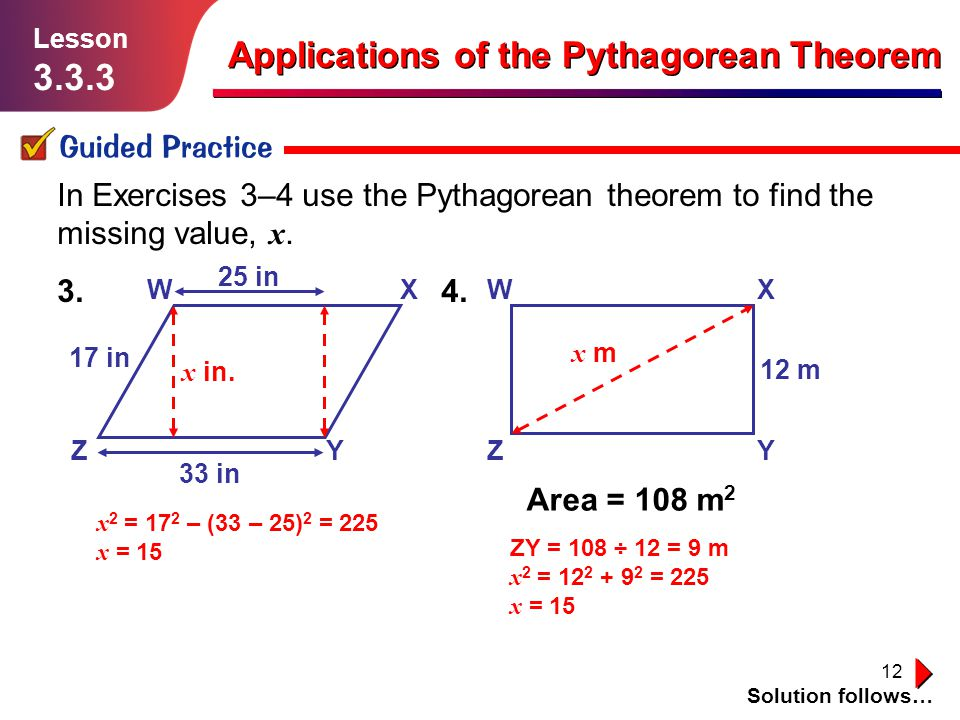 pythagorean theorem application worksheet pdf