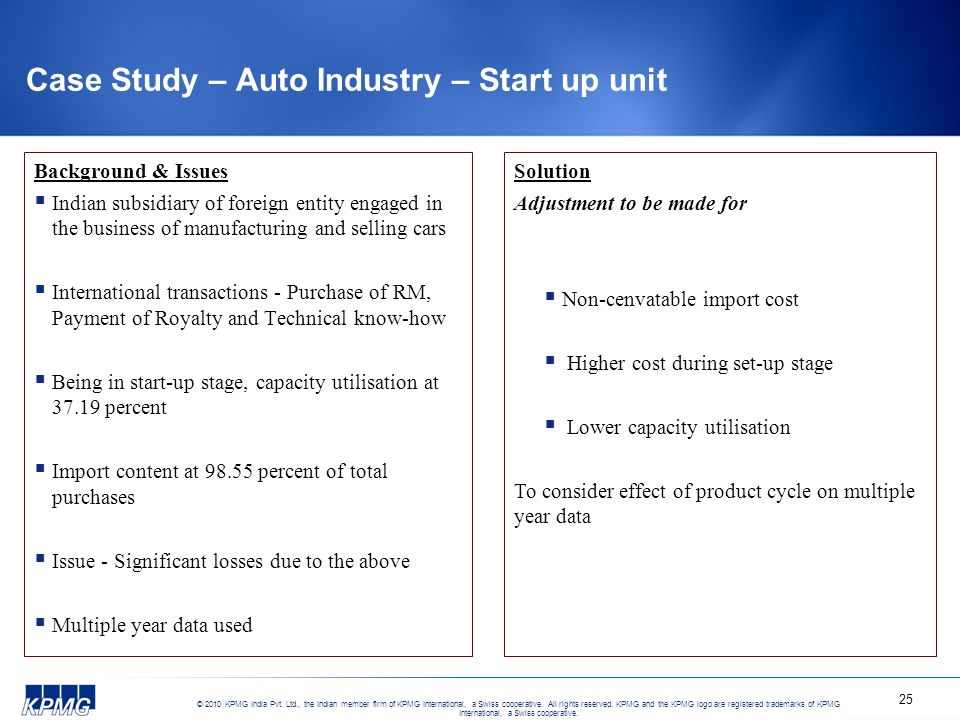 Case analysis united services automobile