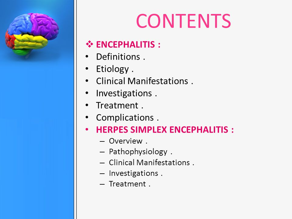 herpes encephalitis treatment steroids
