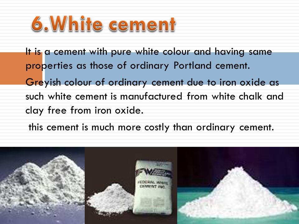 Ordinary Portland Cement : Chapter no industrial chemistry ppt video online download