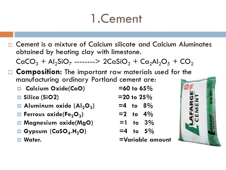 Cement Raw Materials 3 : Chapter no industrial chemistry ppt video online download