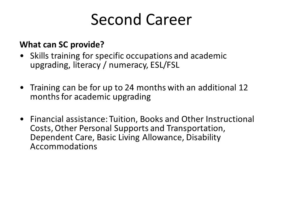 Second Career What can SC provide