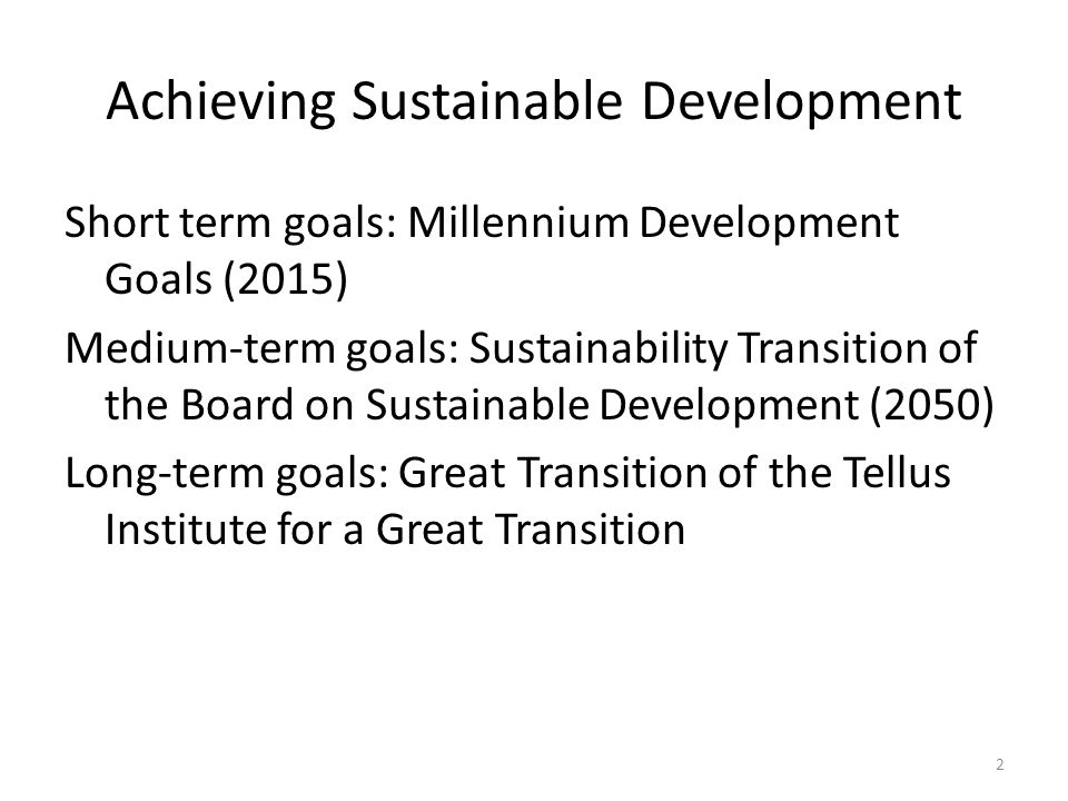 Achieving Sustainable Development