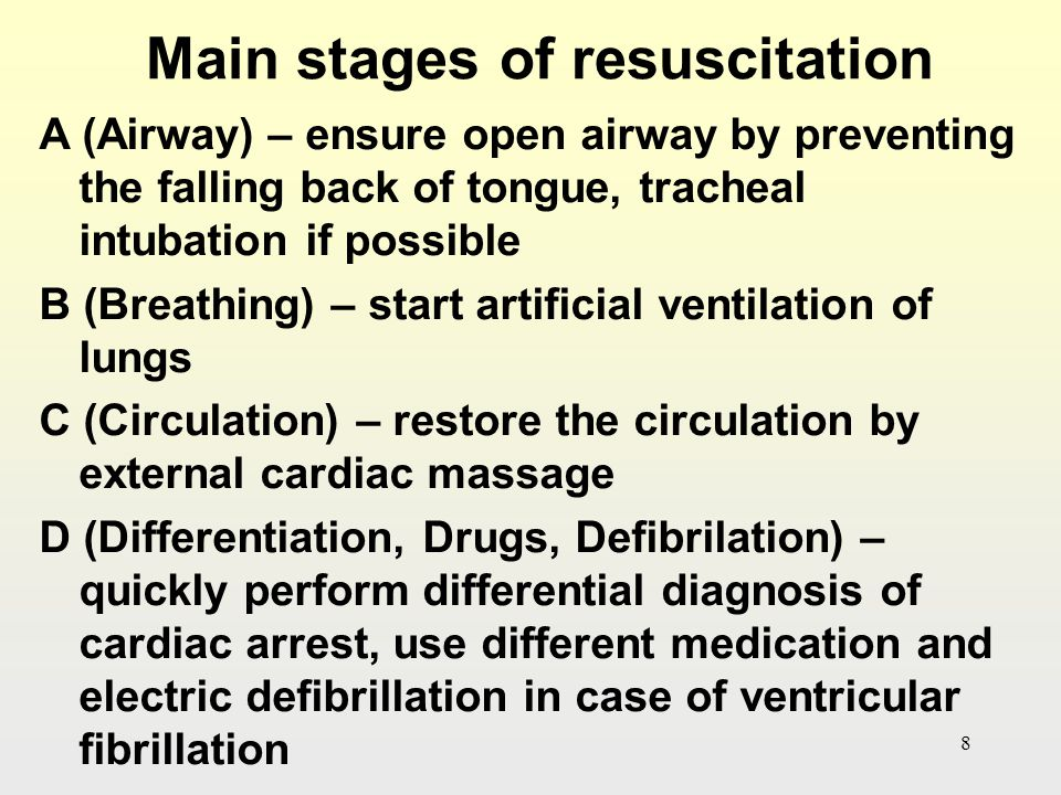 Main stages of resuscitation