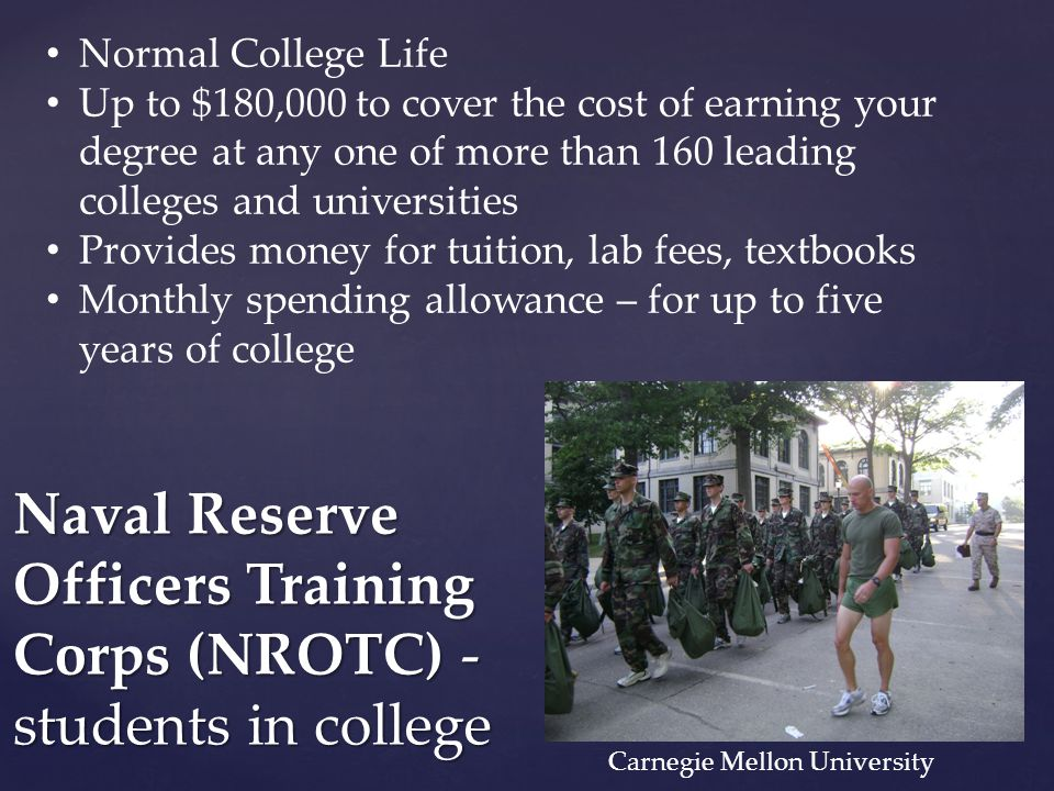 Reserve Officers' Training Corps (ROTC)