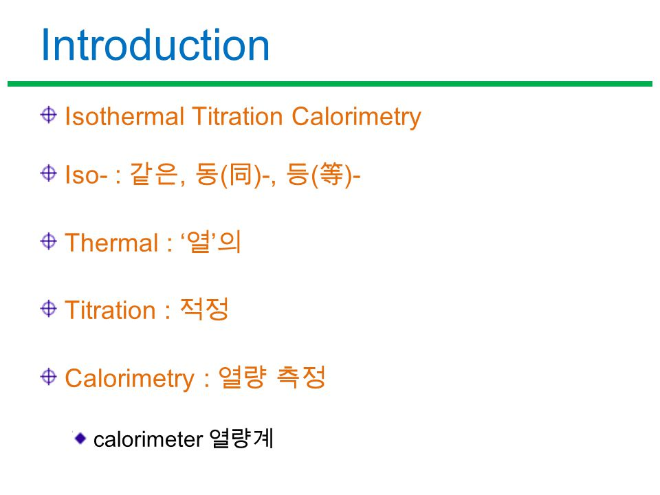 calorimetry intro Chemistry from university of kentucky  we will learn how these measurements of heat are made via calorimetry then, learn to calculate heat transfer using various.