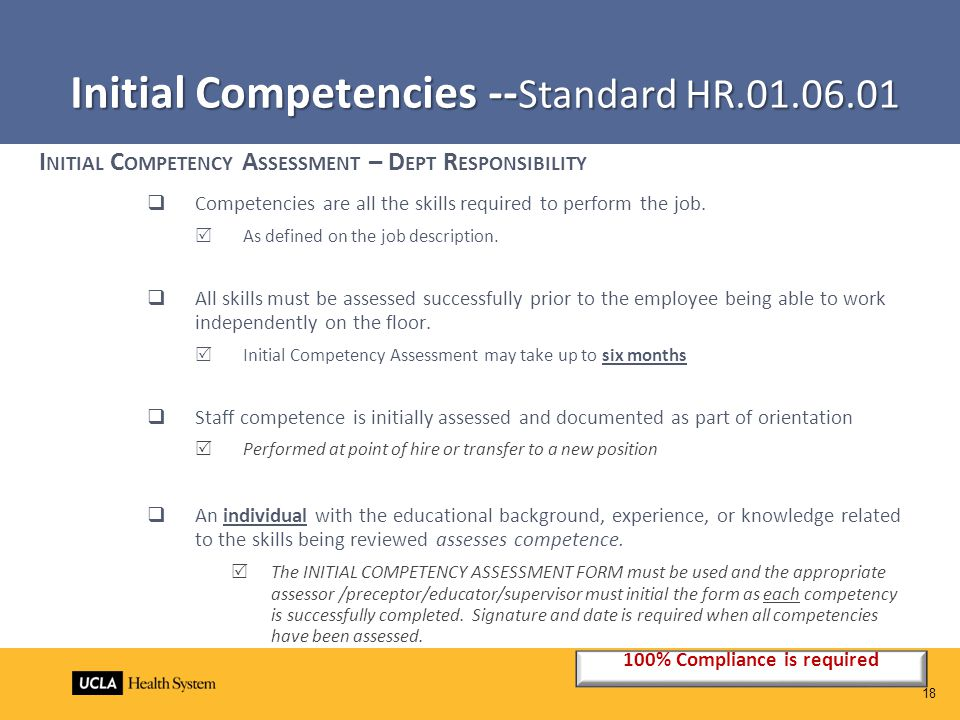 hr competency assessment Career development competencies assessment what allows some people to effectively manage their careers while others do so less successfully often, it is the mastery of several key competencies that allow people to be.