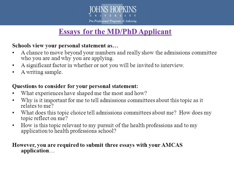 amcas md phd essay prompt What exactly is the amcas essays – this is the section where you will add your personal comments essay, md/phd, and significant research essays 9.