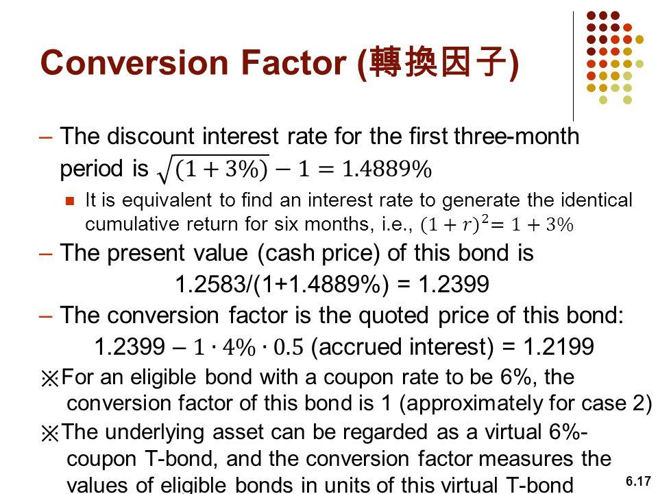 Conversion Factor (轉換因子)