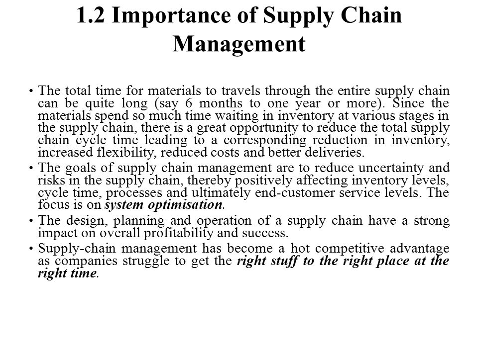 Importance of supply chain management for College paper