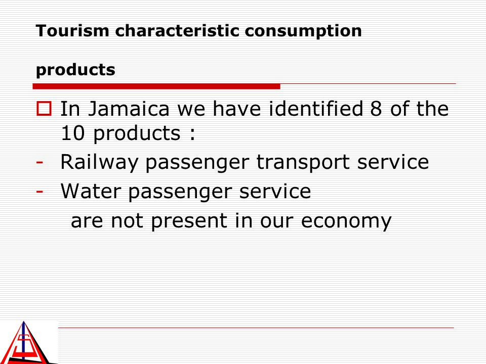 Tourism characteristic consumption products
