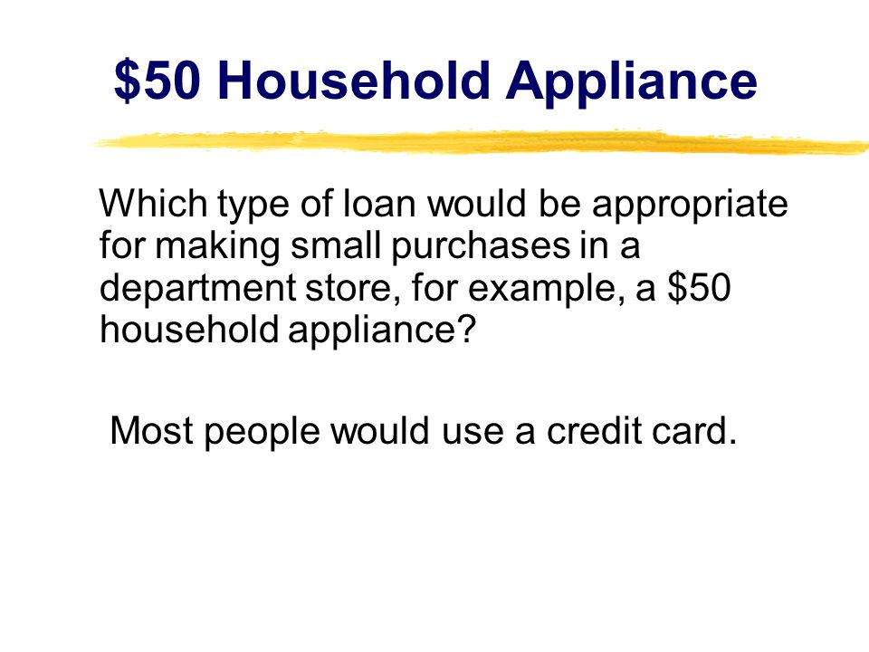 $50 Household Appliance