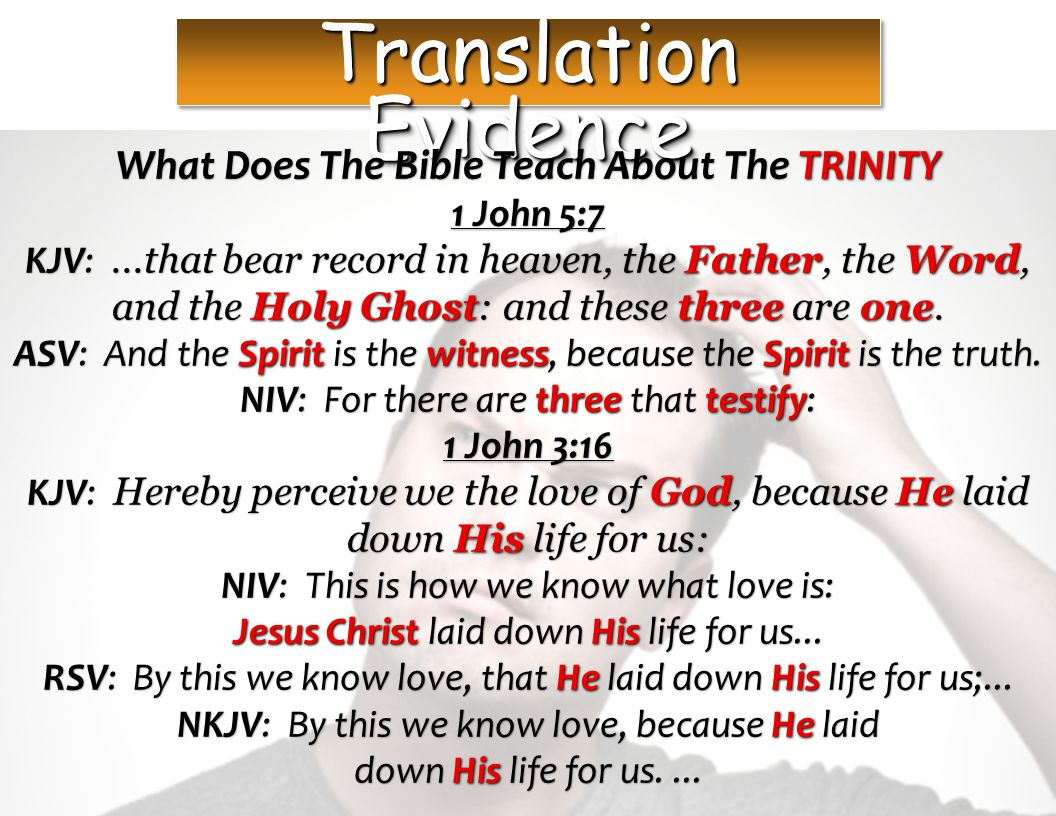 Those That Know Do Those That Understand Teach: Why Do We Use The King James Bible?.