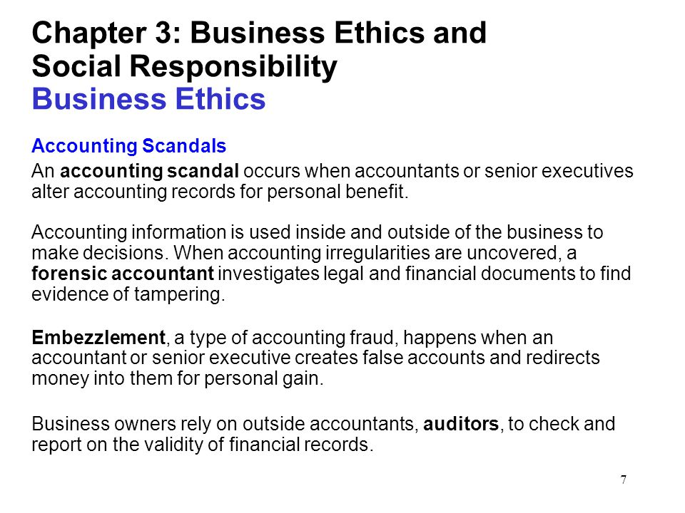 business ethics used in pepsico Read this essay on pepsi business ethics come browse our large digital warehouse of free sample essays get the knowledge you need in order to pass your classes and more only at.