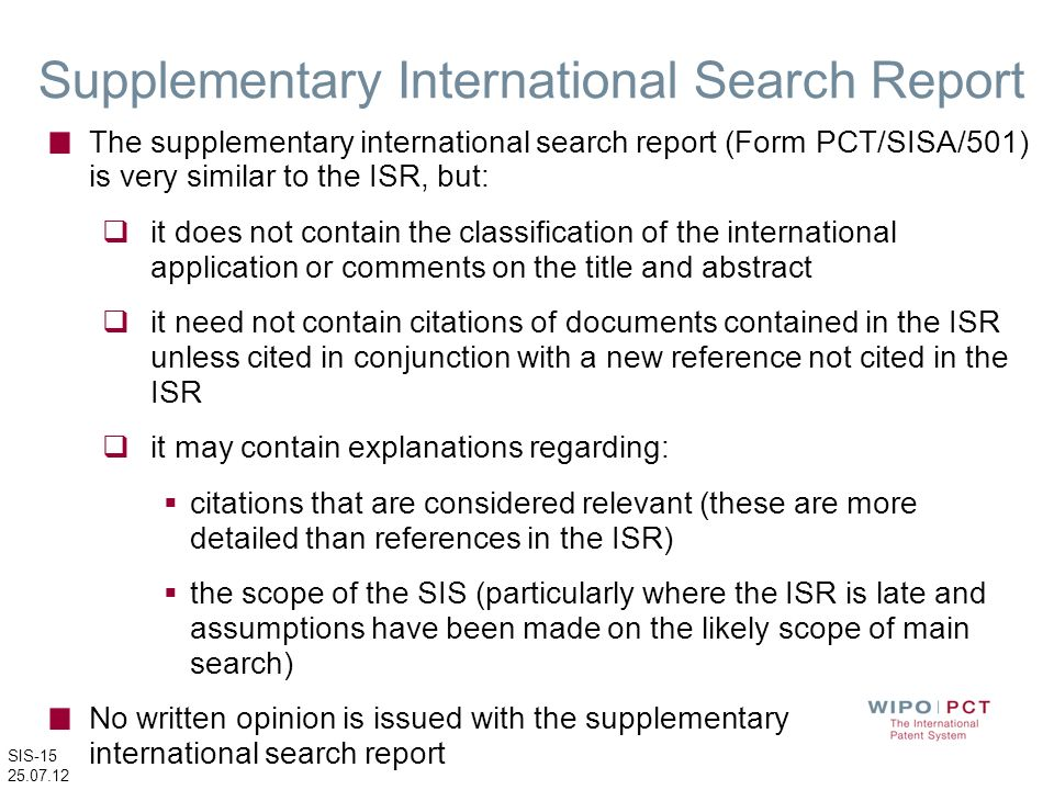 Supplementary International Search Report