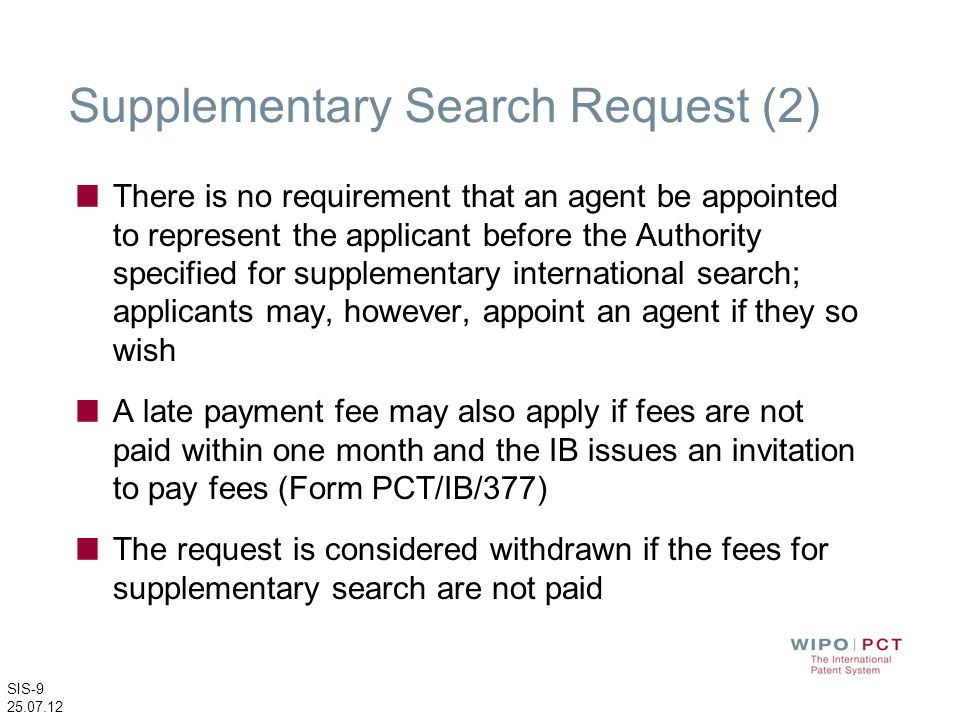 Supplementary Search Request (2)