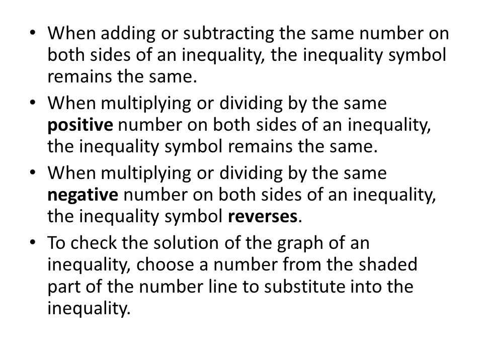 how to solve inequalities by adding or subtracting