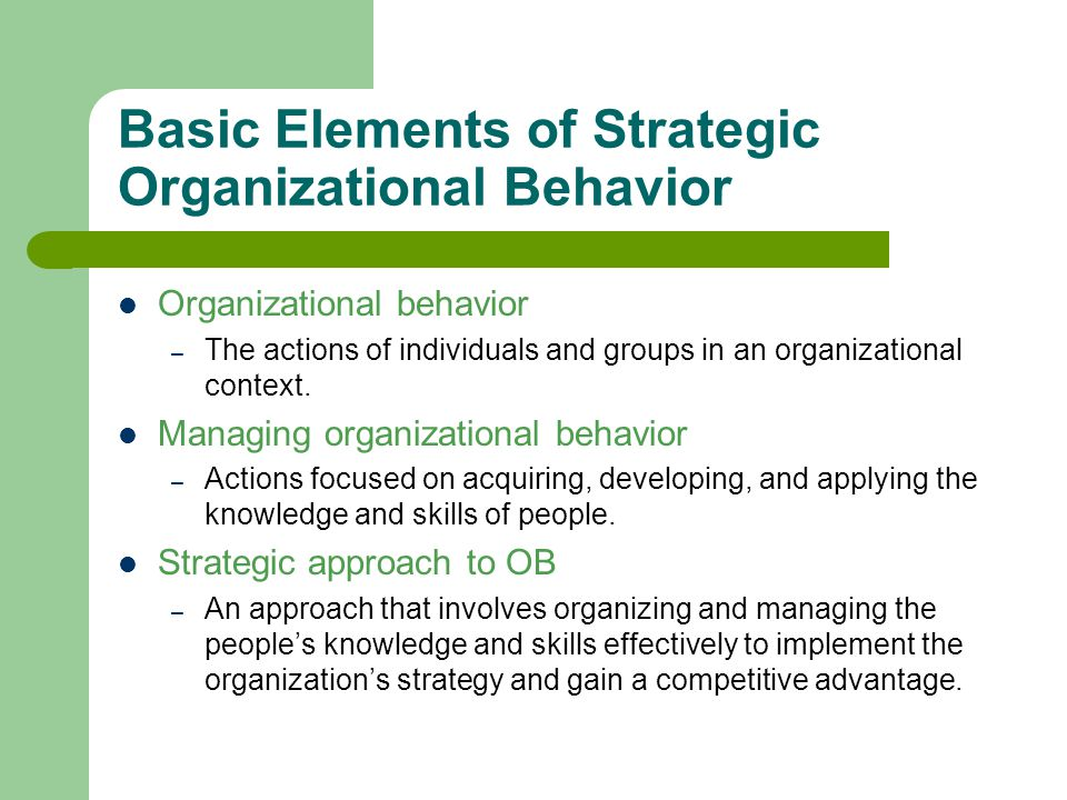 an essay on strategic management in an organization Short essay on strategic management april 4, 2007 1 definition of strategic management the management's view of what the organization seeks to do and to.