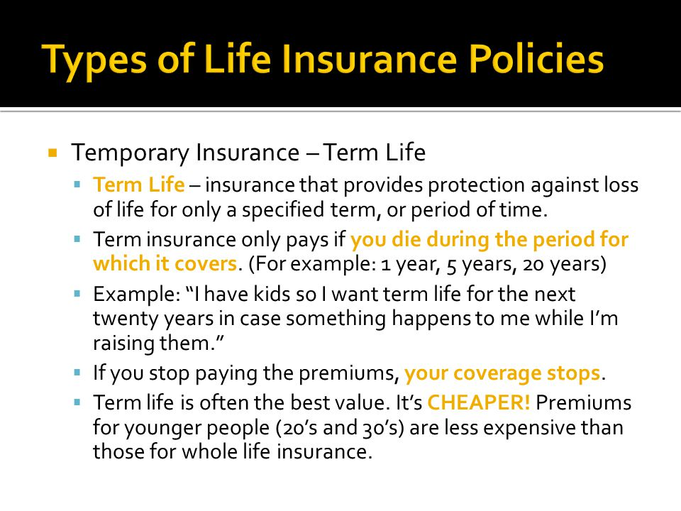 Money management ii life insurance ppt download types of life insurance policies thecheapjerseys