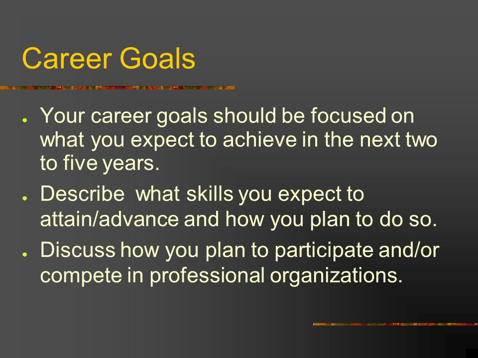 your career goals your career goals