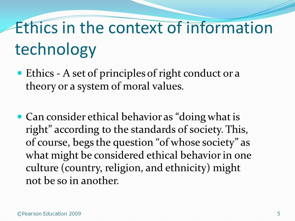 ethics and technology in education Technology and education in the healthcare and medical field tangie riles hhs440: technology in health & human services instructor: janice flegle 08-04-2014 technology in education has been popular in schools and universities all over.