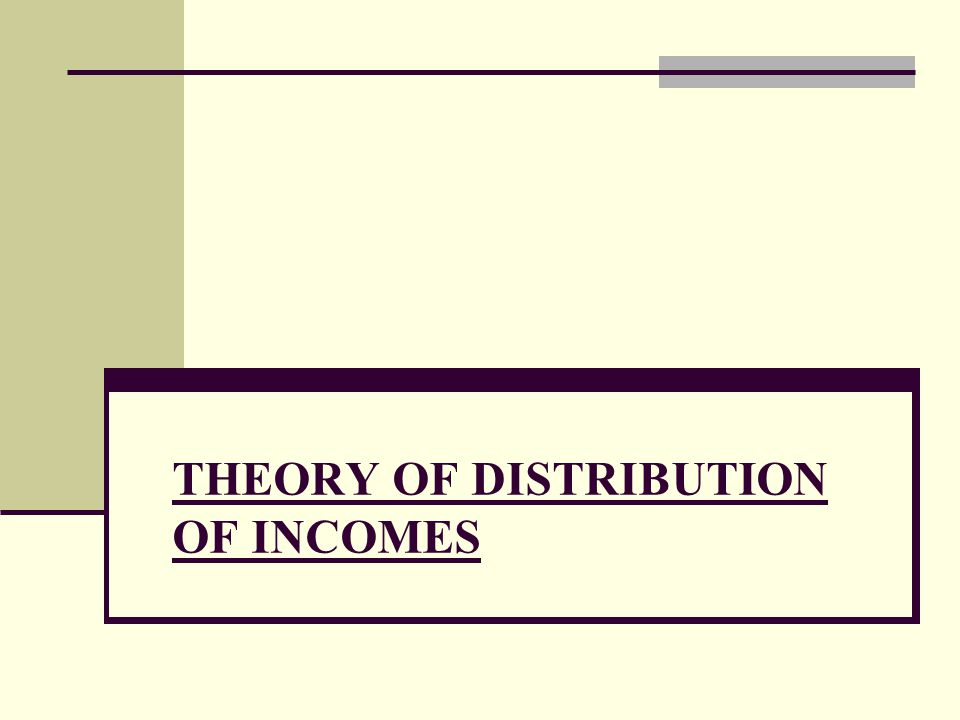 the theory of distribution