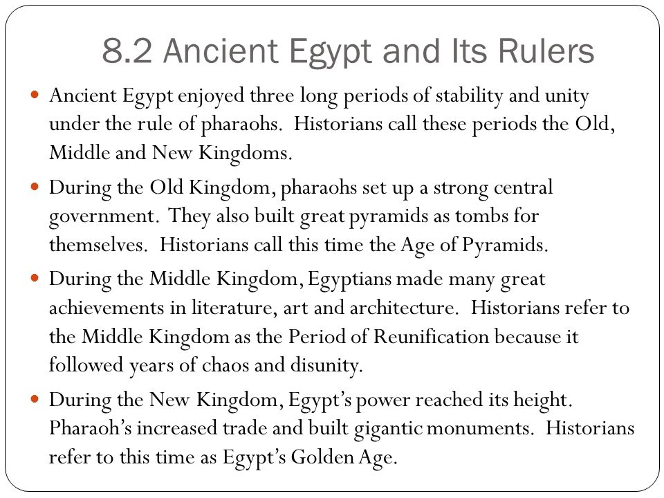 religion and government during the old kingdom During the old kingdom, egypt was a because religion and government were closely intertwined.