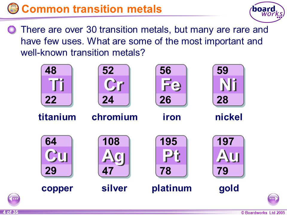 a report on platinum a transition metal Full-text paper (pdf): alloys of platinum and early transition metals as oxygen  reduction electrocatalysts.