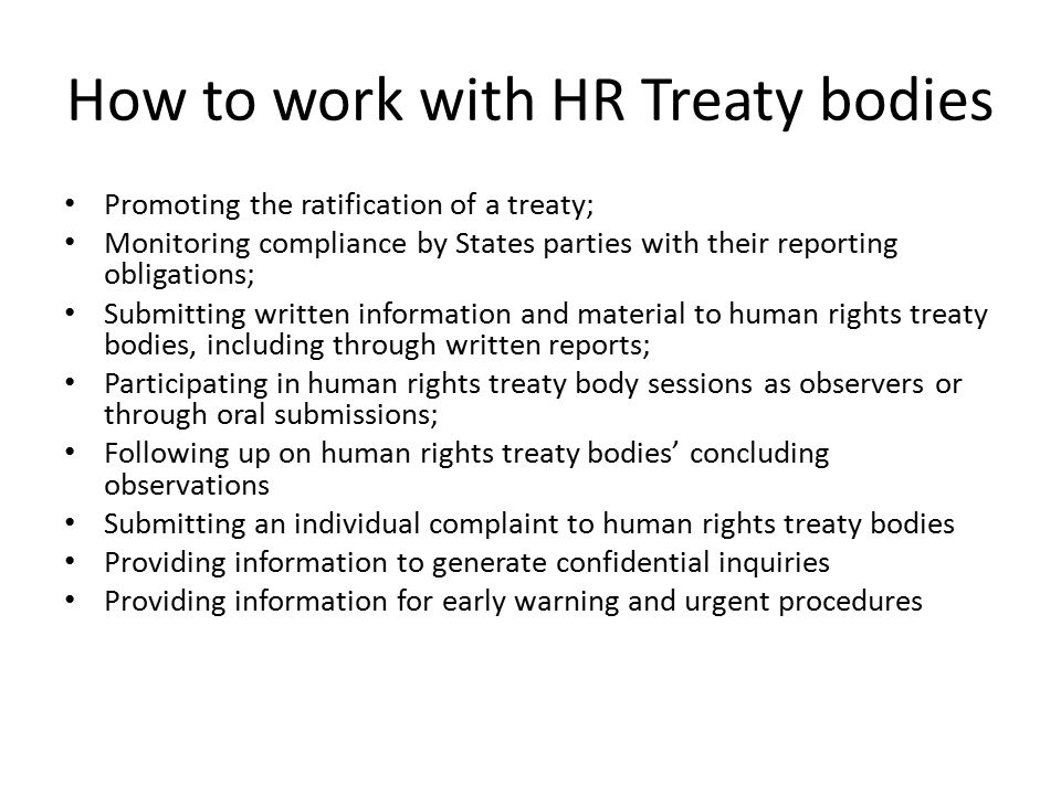 How to work with HR Treaty bodies