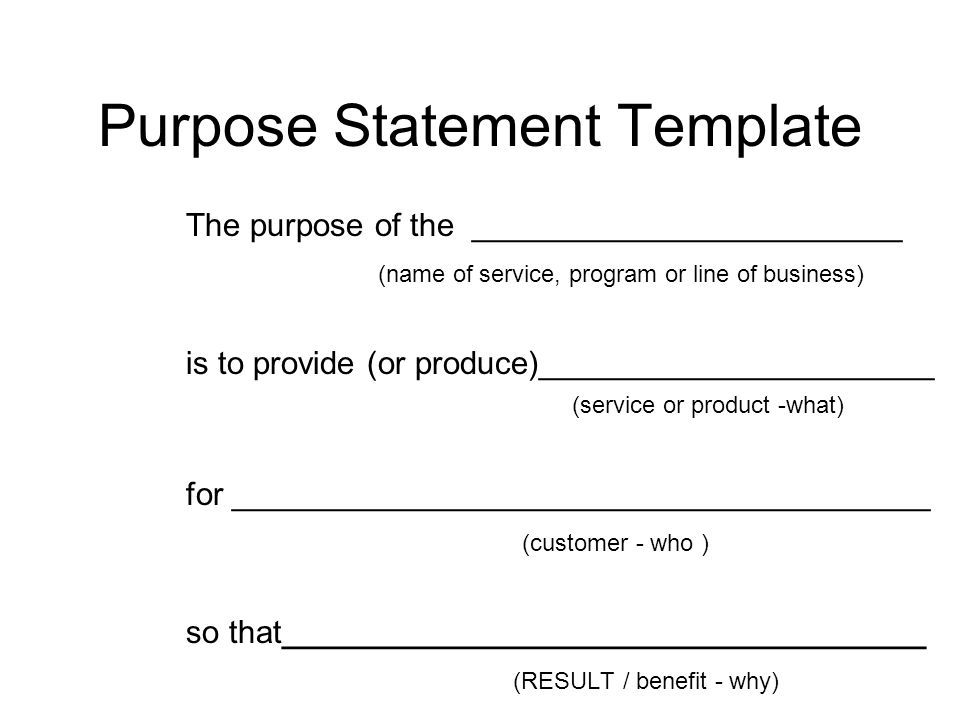 what is the purpose of a template program planning purpose statements goals objectives