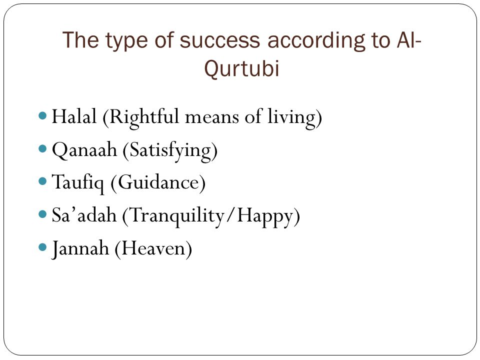 The type of success according to Al-Qurtubi
