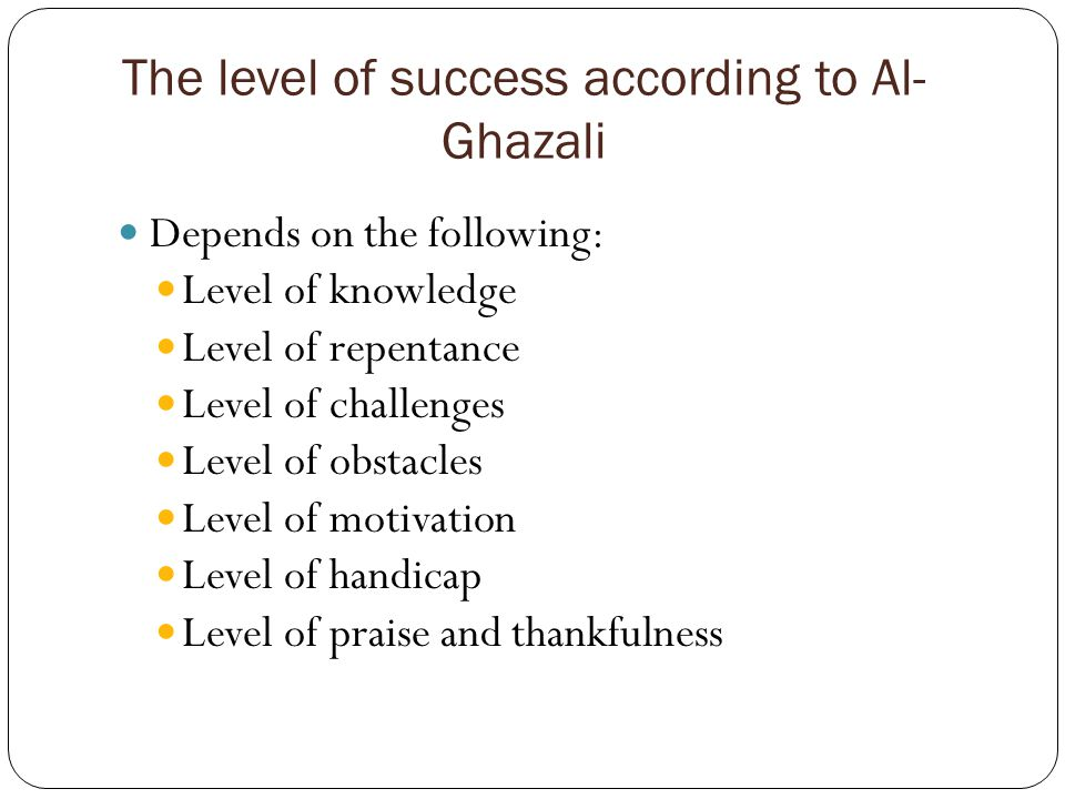 The level of success according to Al-Ghazali