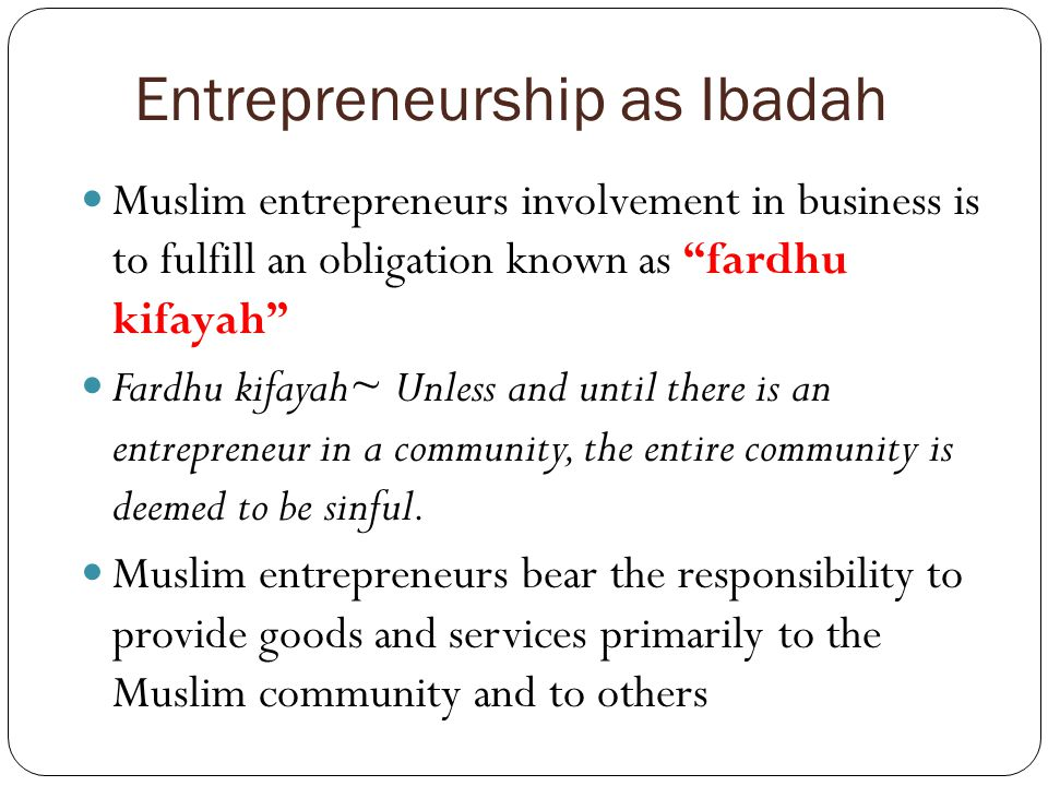 Entrepreneurship as Ibadah