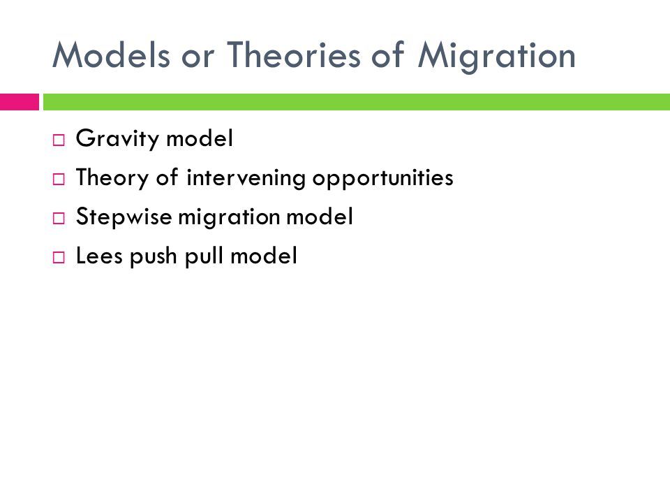 theories of migration push pull The push pull marketing theory push marketing just like it sounds the marketer pushes the product to the customer through various distribution channels.