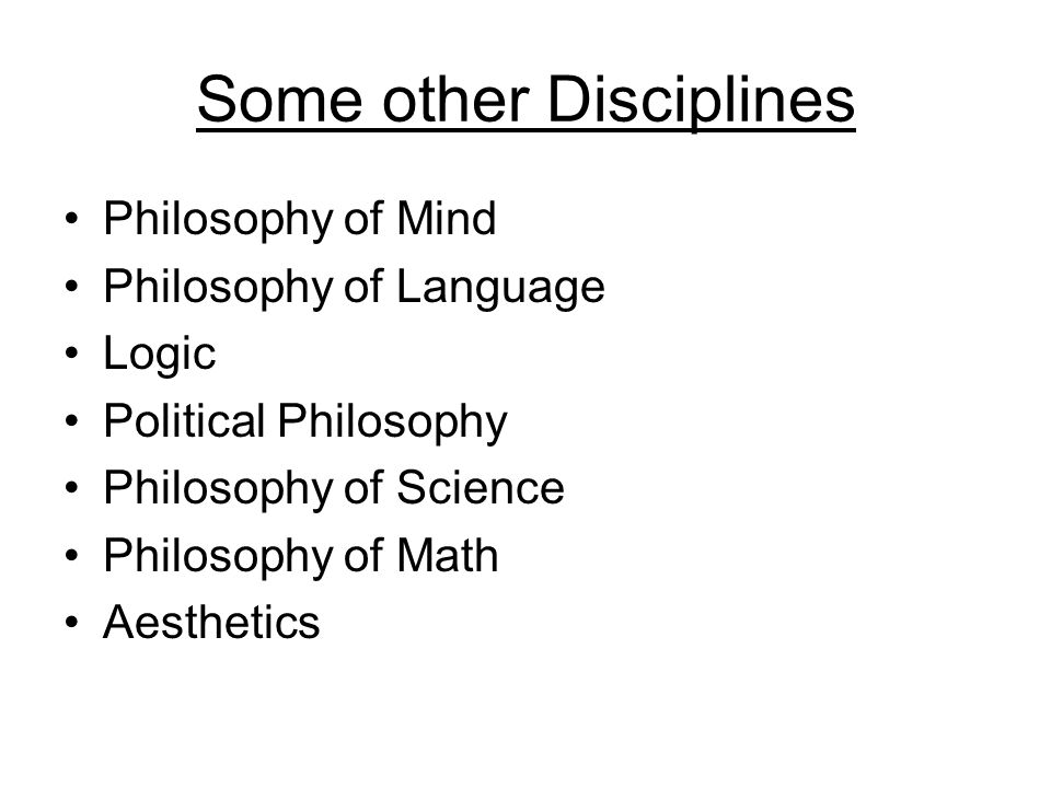 Some other Disciplines