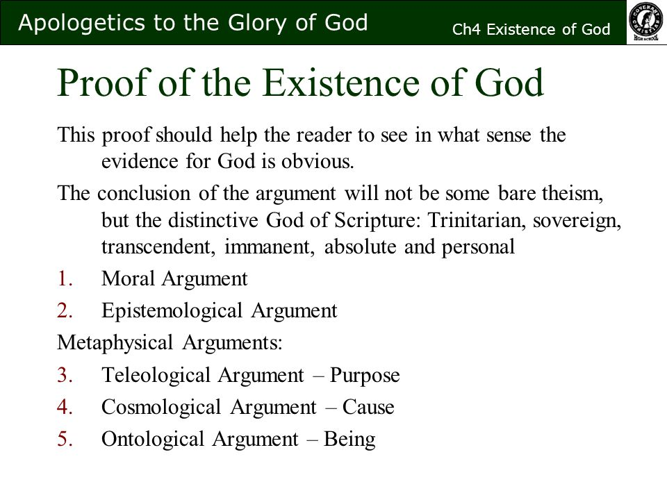 an analysis of the proofs of gods existence Proof of no god, proof that god does not exist, non-existence of god, gods non-existence, proofs of no god, proof of gods non-existence, god does not exist, no god.