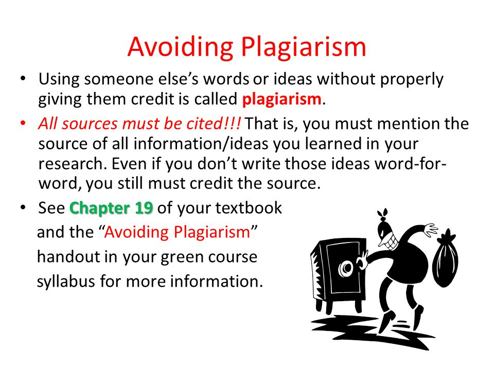 plagiarism taking credit essay A critique essay on plagiarism  plagiarism is taking credit for work performed by others this type of academic dishonesty can take many forms the most obvious.