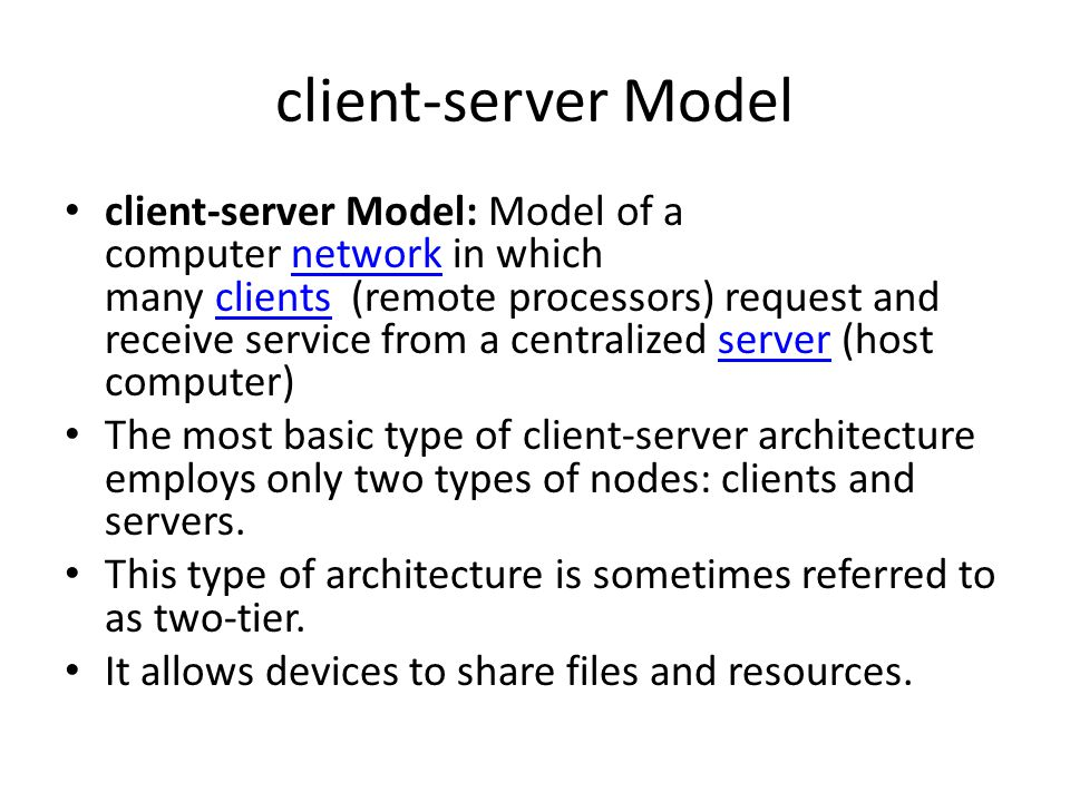 Introduction to client/server architecture - ppt video online download