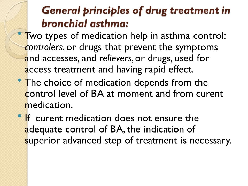principles in the use of medication Guideline for medication assistance: residential service providers (level 3 services) 2  principles of quality use of medicines in level 3 residential services why is quality use of medicines important quality use of medicines is one of the objectives of australia's national medicineslicy po while.