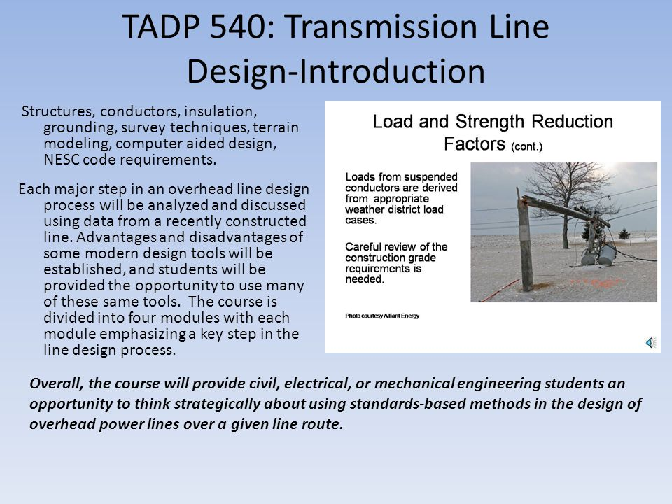 TADP 540: Transmission Line Design-Introduction