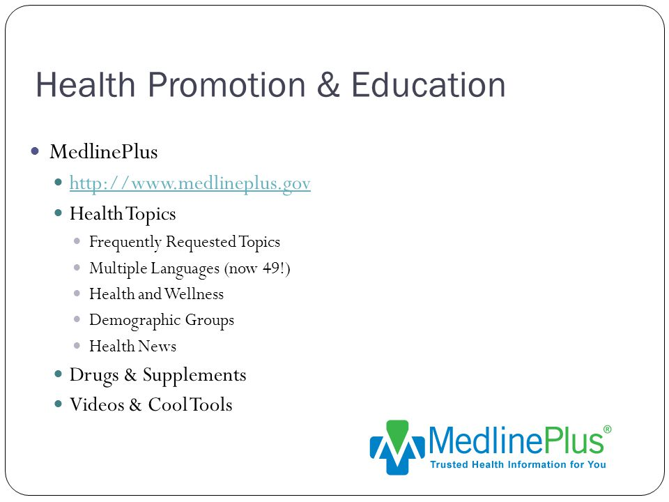 Public Health Information on the Web - ppt download