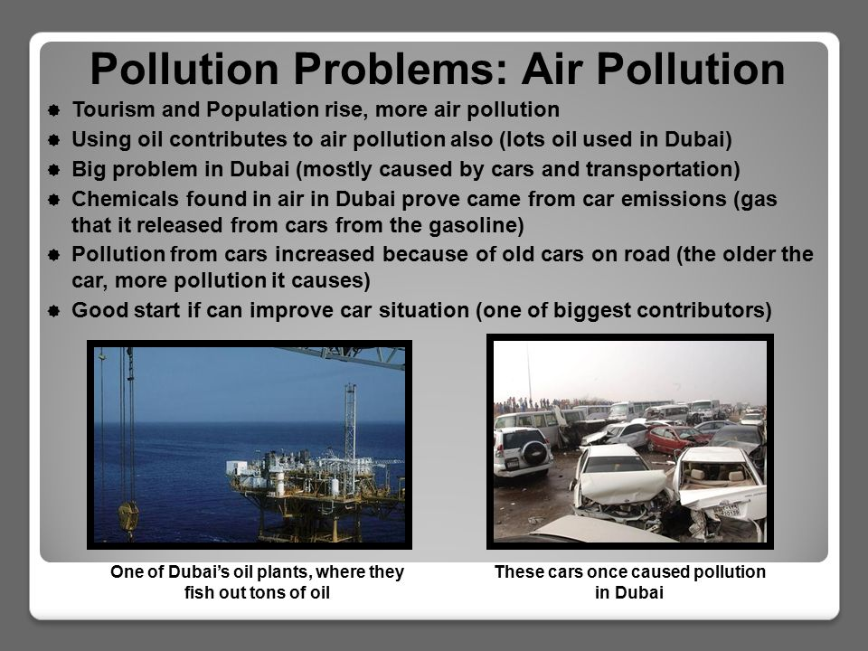 statement of the problem about air pollution Problem statement at present high levels of air pollution are recorded in many cities of different countries, in venezuela although much air pollution is observed in comparison with other countries, this is a potential problem and growing every day, for many reasons, pollution atmospheric air or gases.