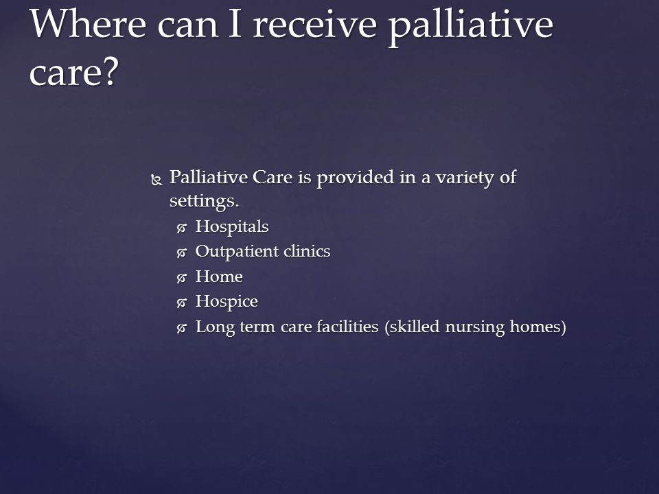 Hospice FAQs