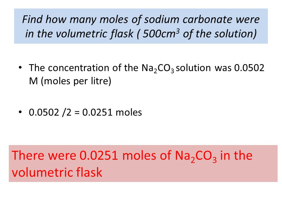 There were moles of Na2CO3 in the volumetric flask