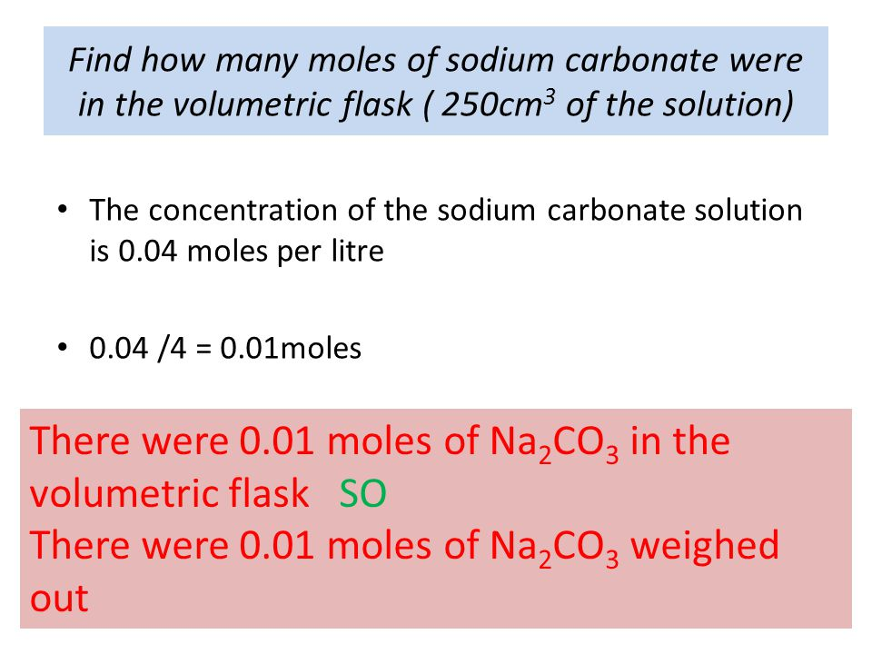 There were 0.01 moles of Na2CO3 in the volumetric flask SO