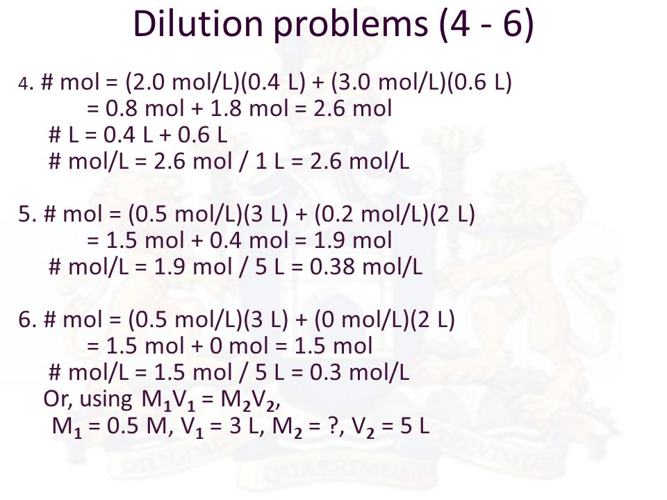 Concentration ppt download – Dilution Problems Worksheet
