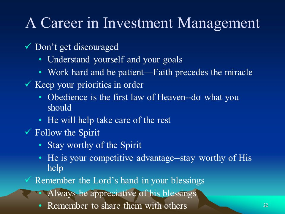 A Career in Investment Management