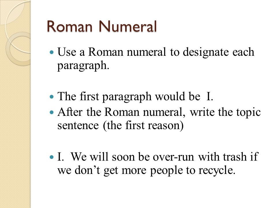 thesis statement on roman life Thesis statements a thesis statement is the main idea (topic) of an essay it is often a point you want to argue or support in an essay  it contains your opinion/attitude towards a topic.